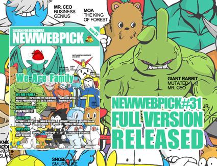 NewWebPick.com E-magazine, Gallery, Portfolio, Connection, Designer, Art, Animation, Digital Art, Graphic, Graphic Artist, Flash, Print, Illustration, Advertising, CG, Film-making, Interior, Architectural, Wraper, Photography